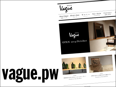 vagueweb